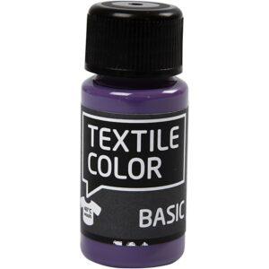 Χρώμα Υφάσματος  Olive Brown Trend Color 50ml 1τεμ.