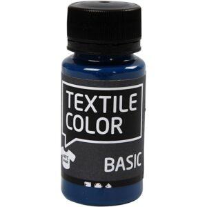 Χρώμα Υφάσματος  Λευκό Trend Color 50ml 1τεμ.
