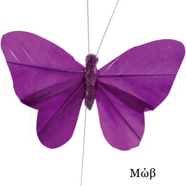 Πεταλούδα διακοσμητική σε stick σε διάφορα χρώματα