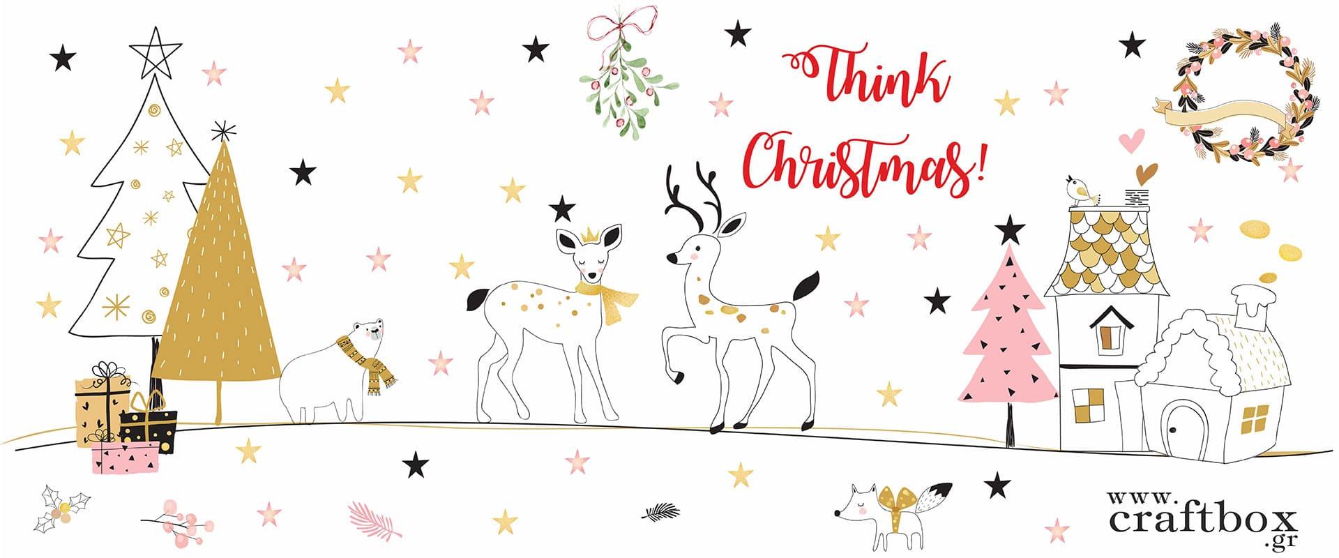 Χριστουγεννιάτικα είδη, γούρια, δώρα, διακόσμηση Χριστουγέννων
